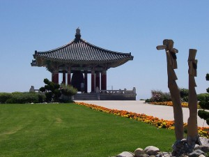 Korean Bell of Friendship and Bell Pavillion